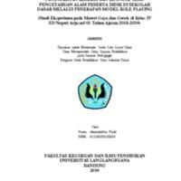 41154030150029 AKMAL - BAGIAN DEPAN.pdf