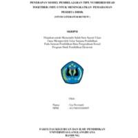 41154010160005 LIA - HALAMAN DEPAN.pdf