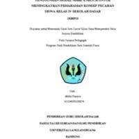 41154030150074 ABDUL - BAGIAN DEPAN.pdf